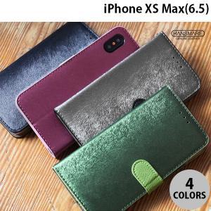 iPhoneXSMax ケース HANSMARE iPhone XS Max CALF Diary  ハンスマレ ネコポス不可|ec-kitcut