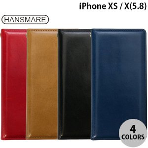 iPhoneXSMax ケース HANSMARE iPhone XS Max ITALY COW LEATHER CASE  ハンスマレ ネコポス送料無料 ec-kitcut