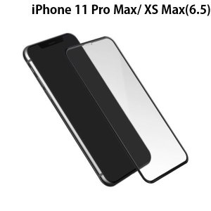 iPhoneXSMax ガラスフィルム Just Mobile ジャストモバイル iPhone XS Max Xkin 3D Full Coverage Tempered Glass Screen Protector 0.06mm ネコポス送料無料|ec-kitcut