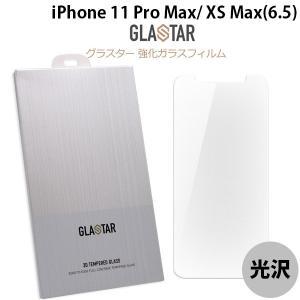 iPhoneXSMax ガラスフィルム GLASTAR グラスター iPhone XS Max グラスター 強化ガラスフィルム 光沢 0.33mm GL14268i65 ネコポス可|ec-kitcut