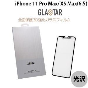 iPhoneXSMax ガラスフィルム GLASTAR グラスター iPhone XS Max グラスター 全面保護 3D強化ガラスフィルム 光沢 0.33mm GL14269i65 ネコポス可|ec-kitcut