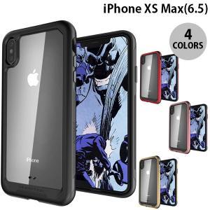 iPhoneXSMax ケース GHOSTEK iPhone XS Max Atomic Slim 2 アルミ合金製スリムケース ゴーステック ネコポス送料無料|ec-kitcut