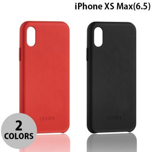 iPhoneXSMax ケース ODOYO iPhone XS Max Snap Edge  オドヨ ネコポス可|ec-kitcut