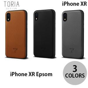 iPhoneXR ケース Toria Design iPhone XR Epsom 牛本革 背面ケース  トリアデザイン ネコポス送料無料|ec-kitcut