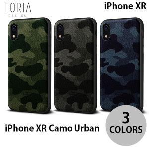 iPhoneXR ケース Toria Design iPhone XR Camo 牛本革 背面ケース  トリアデザイン ネコポス送料無料|ec-kitcut