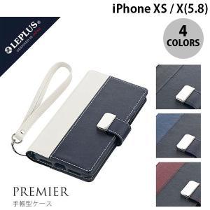 iPhoneXS / iPhoneX ケース LEPLUS iPhone XS / iPhone X 上質PUレザーブックケース PREMIER  ルプラス ネコポス送料無料|ec-kitcut
