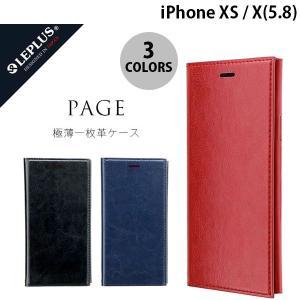 iPhoneXS / iPhoneX ケース LEPLUS iPhone XS / iPhone X 極薄一枚革フラップケース PAGE  ルプラス ネコポス送料無料|ec-kitcut