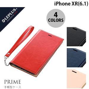 iPhoneXR ケース LEPLUS iPhone XR 薄型PUレザーフラップケース PRIME  ルプラス ネコポス送料無料|ec-kitcut