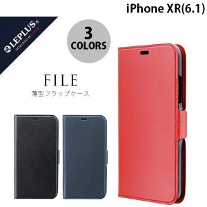 iPhoneXR ケース LEPLUS iPhone XR 薄型PUレザーフラップケース FILE  ルプラス ネコポス可|ec-kitcut