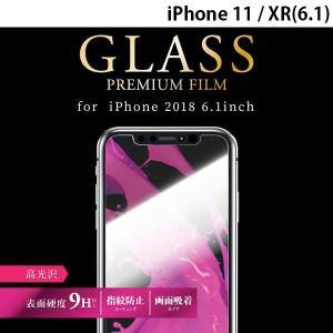 iPhoneXR ガラスフィルム LEPLUS ルプラス iPhone XR ガラスフィルム スタンダードサイズ 高光沢/0.33mm GLASS PREMIUM FILM LP-IPMFG ネコポス可|ec-kitcut
