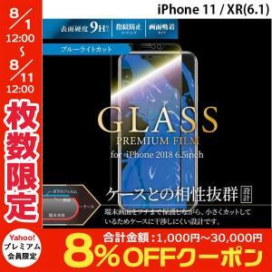 LEPLUS ルプラス iPhone XR ガラスフィルム 平面オールガラス ブラック/高光沢/ブルーライトカット/0.33mm GLASS PREMIUM FILM LP-IPMFGFBBK ネコポス可|ec-kitcut