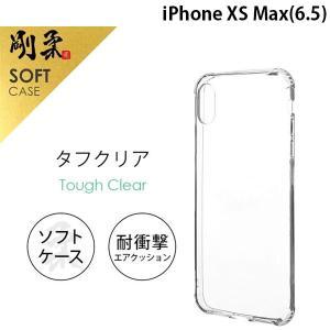 iPhoneXSMax ケース LEPLUS ルプラス iPhone XS Max 剛柔 耐衝撃ソフトケース タフクリア クリア LP-IPLTNTCL ネコポス可|ec-kitcut