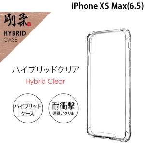 iPhoneXSMax ケース LEPLUS ルプラス iPhone XS Max 剛柔 耐傷・耐衝撃ケース ハイブリッドクリア クリア LP-IPLHVCL ネコポス可|ec-kitcut