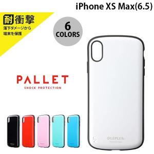 iPhoneXSMax ケース LEPLUS iPhone XS Max 耐衝撃ハイブリッドケース PALLET  ルプラス ネコポス可|ec-kitcut