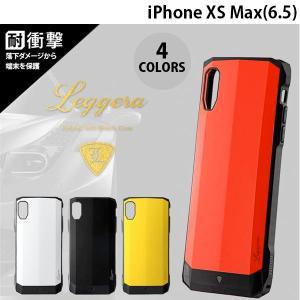 iPhoneXSMax ケース LEPLUS iPhone XS Max 耐衝撃ハイブリッドケース LEGGERA  ルプラス ネコポス送料無料|ec-kitcut