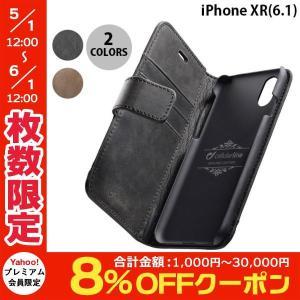 iPhoneXR ケース cellularline iPhone XR Supreme 本革手帳型ケース  セルラーライン ネコポス送料無料|ec-kitcut