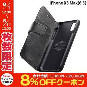 iPhoneXSMax ケース cellularline セルラーライン iPhone XS Max Supreme 本革手帳型ケース ブラック SUPREMECIPHX65K ネコポス可|ec-kitcut