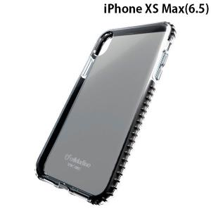 iPhoneXSMax ケース cellularline セルラーライン iPhone XS Max TETRA ADVANCED 耐衝撃ケース ブラック TETRACADVIPHX65K ネコポス送料無料|ec-kitcut