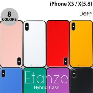 iPhoneXS / iPhoneX ケース Deff iPhone XS / X Hybrid Case Etanze  ディーフ ネコポス送料無料|ec-kitcut