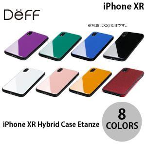 iPhoneXR ケース Deff iPhone XR Hybrid Case Etanze  ディーフ ネコポス送料無料|ec-kitcut