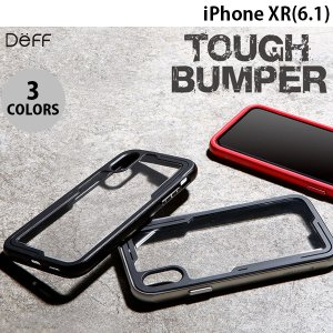 iPhoneXR ケース Deff iPhone XR 耐衝撃 TOUGH BUMPER Case  ディーフ ネコポス送料無料|ec-kitcut