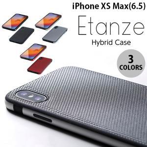 iPhoneXSMax ケース Deff iPhone XS Max Hybrid Case Etanze  ディーフ ネコポス可|ec-kitcut