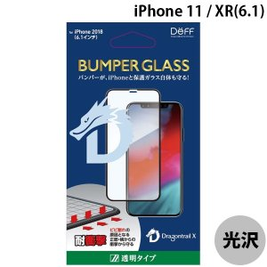 iPhoneXR ガラスフィルム Deff ディーフ iPhone XR BUMPER GLASS Dragontrail 通常 光沢 0.25mm DG-IP18MBG3DF ネコポス送料無料|ec-kitcut