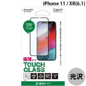 iPhoneXR ガラスフィルム Deff ディーフ iPhone XR TOUGH GLASS ブラック 通常 0.25mm DG-IP18MG2FBK ネコポス送料無料|ec-kitcut
