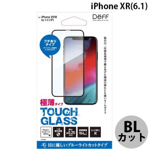 iPhoneXR ガラスフィルム Deff ディーフ iPhone XR TOUGH GLASS ブラック ブルーライトカット 0.25mm DG-IP18MB2FBK ネコポス送料無料|ec-kitcut