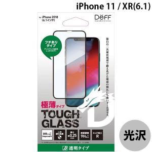 iPhoneXR ガラスフィルム Deff ディーフ iPhone XR TOUGH GLASS Dragontrail ブラック 通常 0.25mm DG-IP18MG2DFBK ネコポス送料無料|ec-kitcut