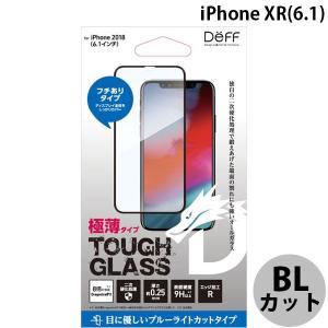 iPhoneXR ガラスフィルム Deff ディーフ iPhone XR TOUGH GLASS Dragontrail ブラック ブルーライトカット 0.25mm DG-IP18MB2DFBK ネコポス送料無料|ec-kitcut