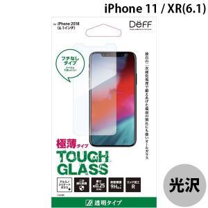 iPhoneXR ガラスフィルム Deff ディーフ iPhone XR TOUGH GLASS 通常 0.25mm DG-IP18MG2F ネコポス送料無料|ec-kitcut