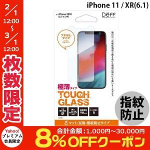 iPhoneXR ガラスフィルム Deff ディーフ iPhone XR TOUGH GLASS マット 0.25mm DG-IP18MM2F ネコポス送料無料|ec-kitcut