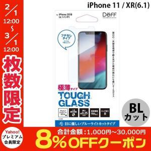 iPhoneXR ガラスフィルム Deff ディーフ iPhone XR TOUGH GLASS ブルーライトカット 0.25mm DG-IP18MB2F ネコポス送料無料|ec-kitcut