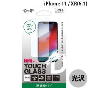 iPhoneXR ガラスフィルム Deff ディーフ iPhone XR TOUGH GLASS Dragontrail 通常 0.25mm DG-IP18MG2DF ネコポス送料無料|ec-kitcut