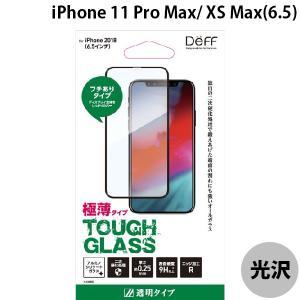 iPhoneXSMax ガラスフィルム Deff ディーフ iPhone XS Max ガラスフィルム TOUGH GLASS 極薄 0.25mm 光沢 フチあり ブラック DG-IP18LG2FBK ネコポス送料無料 ec-kitcut