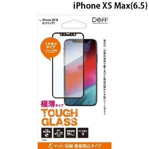iPhoneXSMax ガラスフィルム Deff ディーフ iPhone XS Max ガラスフィルム TOUGH GLASS 極薄 0.25mm マットタイプ フチあり ブラック ネコポス送料無料 ec-kitcut