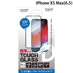 Deff iPhone XS Max ガラスフィルム TOUGH GLASS Dragontrail X 極薄 0.25mm ブルーライトカット フチあり ブラック ネコポス送料無料|ec-kitcut
