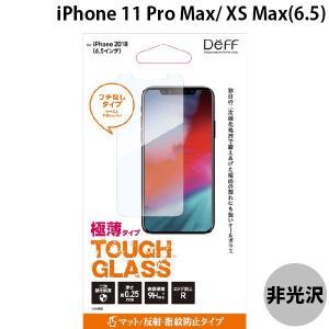 iPhoneXSMax ガラスフィルム Deff ディーフ iPhone XS Max ガラスフィルム TOUGH GLASS 極薄 0.25mm マットタイプ フチなし 透明タイプ ネコポス可|ec-kitcut