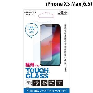 iPhoneXSMax ガラスフィルム Deff ディーフ iPhone XS Max ガラスフィルム TOUGH GLASS 極薄 0.25mm  ブルーライトカット フチなし 透明タイプ ネコポス送料無料|ec-kitcut