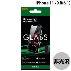 [バーコード] 4562357041601 [型番] RT-P18F/SHG ガラスフィルム ガラス...