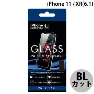 iPhoneXR ガラスフィルム Ray Out レイアウト iPhone XR ガラスフィルム 9H ブルーライトカット ソーダガラス 0.33mm RT-P18F/SMG ネコポス可|ec-kitcut