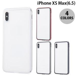 iPhoneXSMax バンパー Ray Out iPhone XS Max アルミバンパー+背面パネル  レイアウト ネコポス可|ec-kitcut