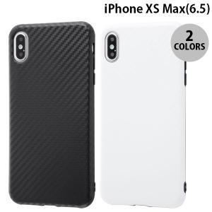 iPhoneXSMax ケース Ray Out iPhone XS Max TPU 耐衝撃Light Carbon  レイアウト ネコポス送料無料|ec-kitcut