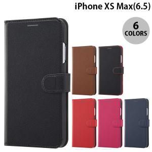 iPhoneXSMax ケース Ray Out iPhone XS Max 手帳型 シンプル マグネット レイアウト ネコポス可|ec-kitcut