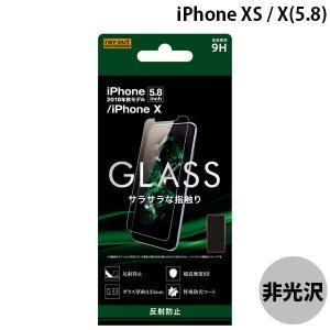 iPhone 11 Pro / XS / X 保護フィルム Ray Out レイアウト iPhone 11 Pro / XS / X ガラスフィルム 9H 反射防止 ソーダガラス 0.33mm RT-P20F/SHG ネコポス可|ec-kitcut
