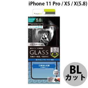 Simplism シンプリズム iPhone XS / X Golliraガラス ブルーライト低減 立体成型シームレスガラス ブラック 0.33mm TR-IP18S-GM3-GOBCCCBK ネコポス送料無料|ec-kitcut