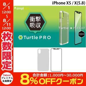 iPhoneXS / iPhoneX ケース Simplism シンプリズム iPhone XS / X  Turtle Pro  ハイブリッドケース&ガラスセット 0.33mm TR-IP18S-TTPR-CLBK ネコポス不可|ec-kitcut