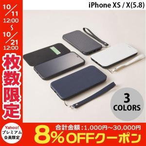 iPhoneXS / iPhoneX ケース Simplism iPhone XS / X  FlipShell  衝撃吸収フリップシェルケース  シンプリズム ネコポス送料無料|ec-kitcut