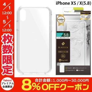 iPhoneXS / iPhoneX ケース Simplism シンプリズム iPhone XS / X  GLASSICA  背面ガラスケースGorilla Glass クリア TR-IP18S-GC-GOCC ネコポス送料無料|ec-kitcut